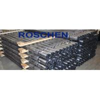 China Reverse Circulation Drill Rod 4.00 inch OD DS Reverse Circulation Heavy Duty Dual Tube Drill Pipe wholesale