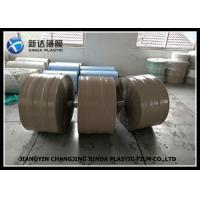 Quality Anti Static FFS Heavy Duty Plastic Bags For Fast Delivery Powder Products for sale