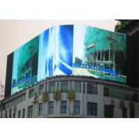 China Exhibition Waterproof P5 1R1G1B Outdoor Full Color LED Display billboard SMD3528 wholesale