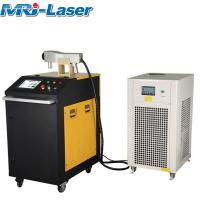 China Single Phase 220V Laser Metal Cleaning Machine For Metal Rust Piant Removal wholesale