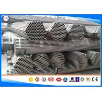 China ASTM A519 1010 Hot Rolled Steel Tube , Carbon Steel Seamless Pipes For Mechanical Use wholesale
