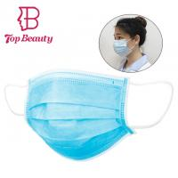China Fda Approved Non Woven Medical Mask Disposable Face Mask With Elastic Earloop on sale