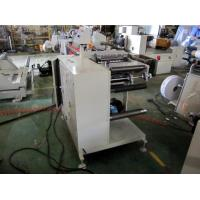 China Self-Adhesive Sticker Paper and Thermal Paper Slitter with Turret Rewinder wholesale