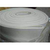 Buy cheap Seamless Nomex Heat Transfer Printing Felt Belt For Roller Printing Machine from wholesalers
