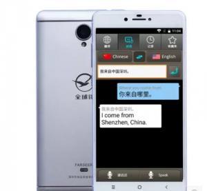 Metal Frame Electronic Language Translator With Bluetooth Function Offline