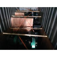 China Independent  Container Loading Supervision Witness Shipping Line Sealing wholesale
