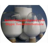 China Online Anisic aldehyde sale CAS NO: 123-11-5 p-anisaldehyde high quality good price wholesale