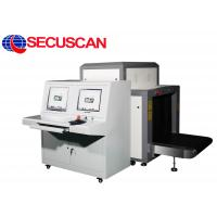China Airport Security X Ray Scanner on sale