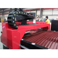 China DWG CNC Steel Plate Cutting Machine Table Type wholesale