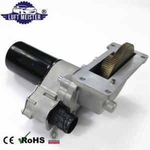 China Range Rover Sport  Rear Axle Differential Locking Motor 2006-2013, LR011036 LR032711 wholesale