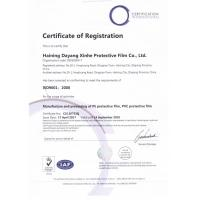 Haining Shire New Material Co.,LTD Certifications