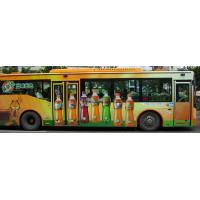 China 3m Avery Self Adhesive Vinyl Bus Stickers Mostly Used On The Bus wholesale