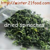China dried spinach 003 wholesale