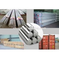 package of round bar