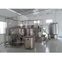 Buy cheap SUS304 Automatic Milk Pasteurization Machine 500L - 500000LD from wholesalers