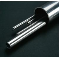 China Telescopic Pipe Stainless Steel Seamless Tube For Laboratory Equipments on sale