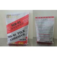 China Universal Strong Porcelain Floor Tile Adhesive , White Ceramic Tile Adhesive wholesale