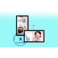 China 21.5 Inch Android LCD Advertising player / Free Standing digital signage wholesale