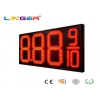 China 12 Inch Red Color Four Digits LED Gas Price Display for Petrol Station wholesale