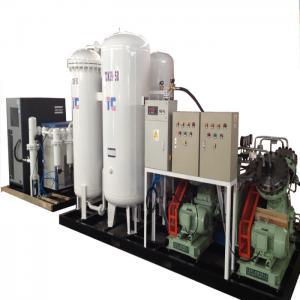 China Automatic PSA Nitrogen Generator / Nitrogen Producing Plants For Filling Cylinder wholesale