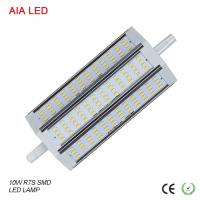 Quality 10W SMD 3014 dimmable driver R7S LED Lamp/ LED bulb for IP65 waterproof led for sale