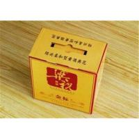 China Custom Printed Disposable Food paper Packaging box ZY-FO07 wholesale