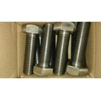 China S31803 Duplex Stainless Steel Hex Bolt Full Partial Thread DIN933 DIN931 wholesale