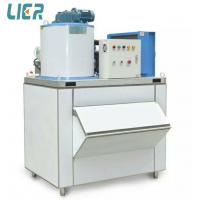 Commercial Ice Making Equipment , 500kg/Day Flake Ice Plant For Hotel