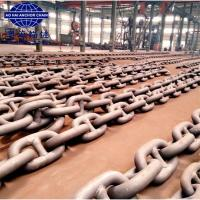 China China largest spot anchor chain supplier in stocks wholesale