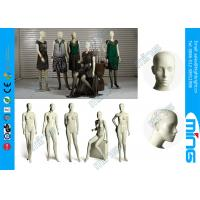 China FRP Fashion Display Female Body Mannequin Egg Head, Full Body Display wholesale