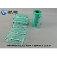 China Green / Plain White Air Cushion Film Rolls Air Pillow Machines For Express Protection wholesale