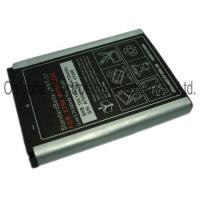 China Mobile Phone Battery for Sony-Ericsson (K750(BST-37)) on sale