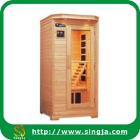 China Carbon Fiber Heather Far Infrared Sauna Cabin House(ISR-17) wholesale