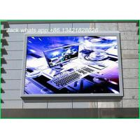 China Ultra Thin Full color p10 outdoor led display for advertising in main street , RoHS wholesale