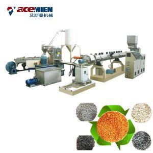 China Double Stages PET Pelletizing Machine , Plastic Bottle Granulator Extruder wholesale