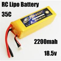 China 18.5v 2200mah rechargeable rc battery for rc car,rc airplane,rc boat,best quality ! wholesale