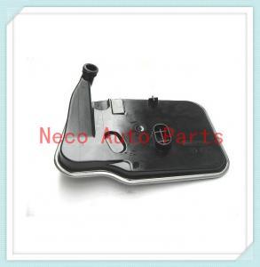 China Auto CVT Transmission VT1 Oil Filter-2 Fit for BMW wholesale