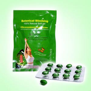 Buy cheap OEM Botanical Slimming Capsules Meizitang Bottle Botanical Slimming Gels, from wholesalers