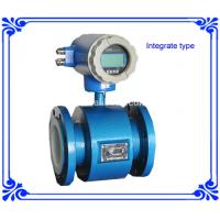 China Low Cost Digital Magnetic flow meter for water wholesale