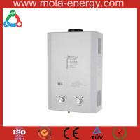 China 2014 new design biogas water heater wholesale