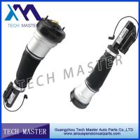 China Mercedes Benz W220 Air Suspension Shock S Class Air Damper Brand New OEM wholesale