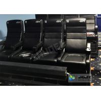 China Commercial 4D Cinema Theater Flexible Rotation Crank System wholesale