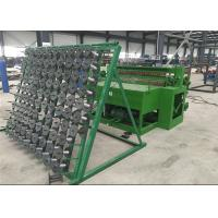 China Cast Iron Automatic Welded Wire Mesh Fence Machine For Panel High Efficient wholesale