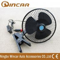China Fully closed Car Fans 4X4 Off-Road Accessories With Clip And Color Packing wholesale