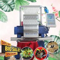 China 15 needles 1200 spm 450*650mm cap t-shirt flat cheap single head computerized embroidery sewing machine price for sale on sale