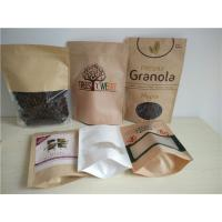 China Food Grade Customized Paper Bags Stand Up Brown Kaft Paper Coffee Packaging wholesale