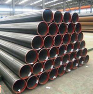 China API 5L line pipe wholesale