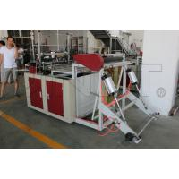 China Computer Controlled Express Bag Making Machine , Plastic Bag Manufacturing Machine Heat Seal wholesale