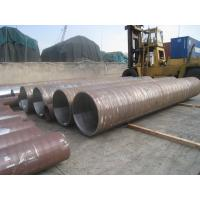 China Alloy Steel Hot Finished Seamless Tube P11 NDE 559 * 140mm Size For Power Plant wholesale