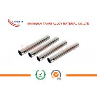 China Ni201 / Ni200 99.95% Pure Nickel Tube 0.5 * 20mm With Corrosion Resistance wholesale